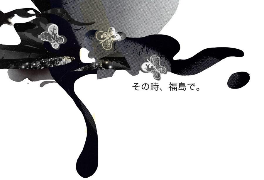 Fond d'écran réalisé par Seb Jarnot pour le projet Meanwhile, in Fukushima